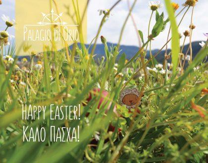 Happy Easter! Καλό Πάσχα!